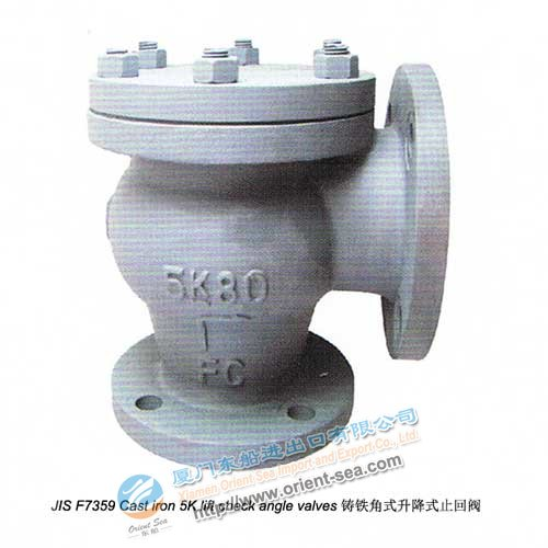 Cast Iron Lift Check Angel Valves(JIS F7359)