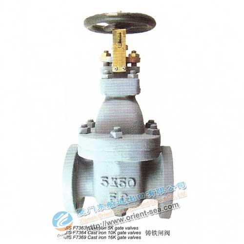 Cast Iron Gate Valves(JIS F7363/F7364/F7369)