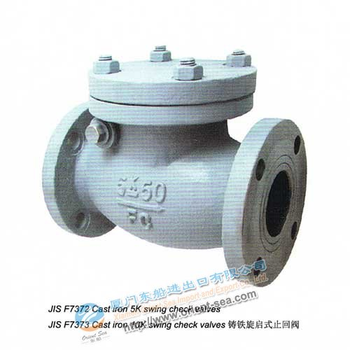 Cast Iron Swing Check Valves(JIS F7372/F7373)