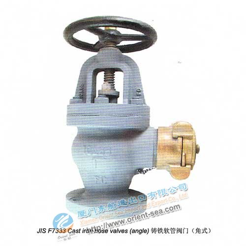 Cast Iron Host Valves(Angle Type)(JIS F3333)