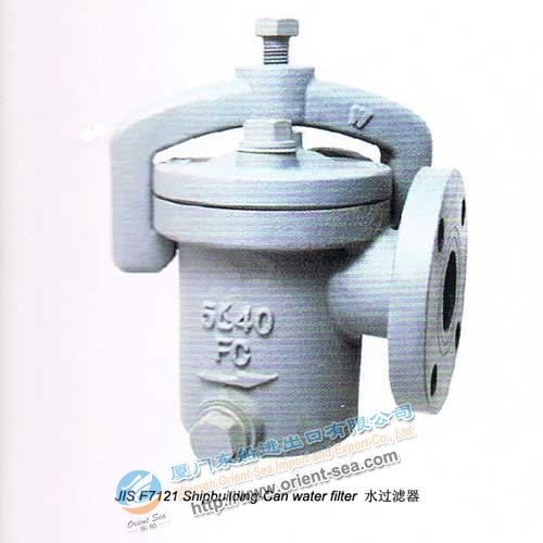 Shipbuilding-Can Water Filter(JIS F7121)