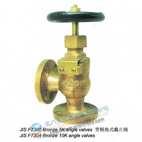 Bronze Globle Valves(JIS F7301/F7303)